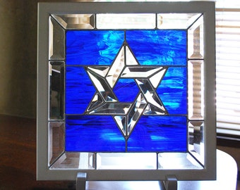 Stained Glass Star of David Panel Judiaca Blue and White