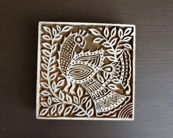 Large Indian Peacock Stamp: Square Wooden Printing Block, Hand Carved Wood Bird Stamp,Textile Stamp, Ceramic Tile Pottery Clay Stamp, India