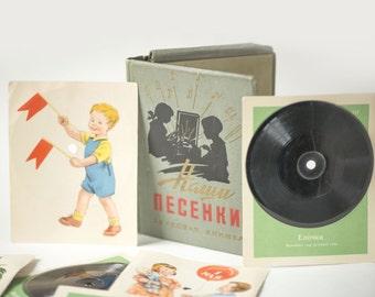 Soviet kid's songs vinyl records book old skool, retro pictures\home décor vinyl book, 6 children songs illustrated, small vinyl singles 50s