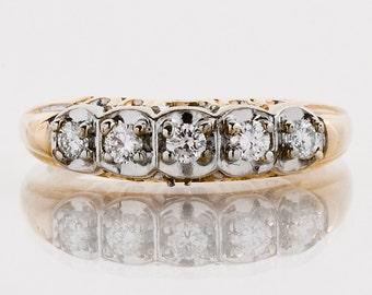 Vintage Wedding Band - Vintage 14k Two-Tone Diamond Wedding Band