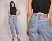 15% OFF SALE 80s Levis 512 High Waist Denim Blue Jeans Vintage