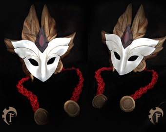 Shadowfire Kindred The Eternal Hunter Leather Mask,league of legends,cosplay,league,masque,cuir,masquerade,fantasy,armor,costume,lol,lamb