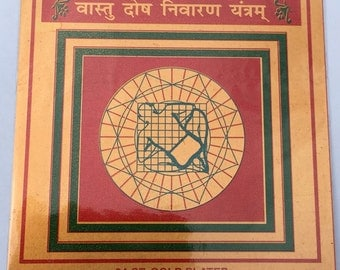 Energy Clearing Blessed Sri Vastu Yantra - Remove Defects - Increase Peace Luck