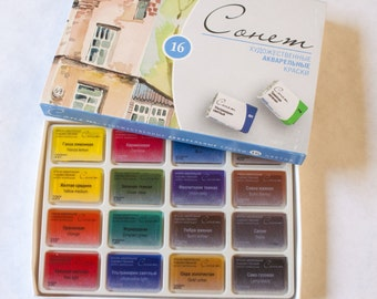 "Watercolor Paint Set ""SONNET"" 16 colors, 2.5ml Full Pan Russian Watercolor, St.Petersburg"