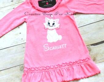 Aristocats Dress/ Personalized Aristocats Dress/ Marie Cat Dress/ Cat Outfit/ Kitty Dress/ Kitty Top/ Birthday Dress