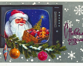 Vintage Soviet Era New Year Postcard (Digital Scan)