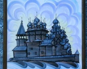 Vintage Soviet Union Era Russian Painting on Glass Kizhi Pogost Russian Church 1985 Kizhi Island Church of the Transfiguration  B22