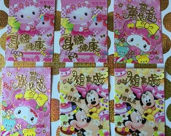 6 Variety Pack Chinese Pink Envelope