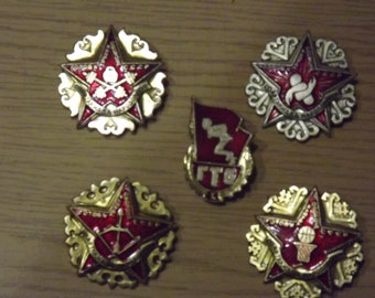 Vintage soviet badge medal (icon) TRP 1970s rare!