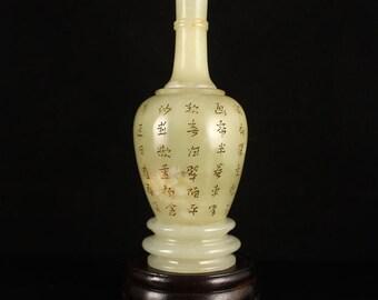N3510 Vintage Chinese Hetian Jade Poetic Prose Vase