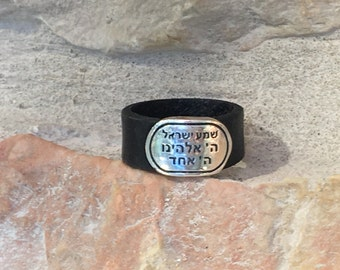 Shema Israel Leather and Silver Ring 60199