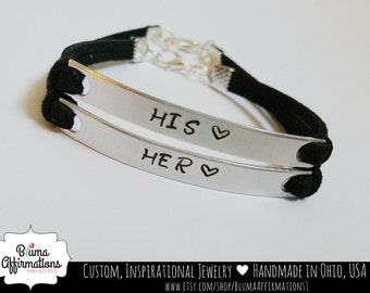 His Heart Her Heart Personalized Couples Bracelets, Set of (2) Hand Stamped His and Hers Bracelet, Custom Couples Gift, Anniversary Gift