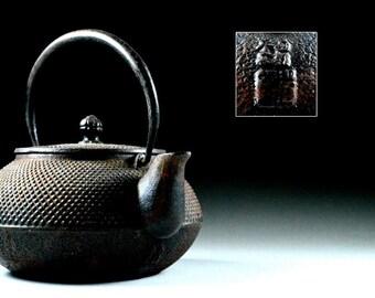 Cast iron teapot - Cast iron antique teapot - Teapot cast iron antique - Cast iron teapot antique - antique teapot cast iron