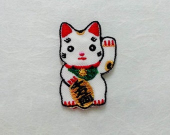 Japanese Lucky Cat Sign Iron On Patch (S) - Lucky Cat Sign Embroidery Applique - Size 2.7x4.2 cm