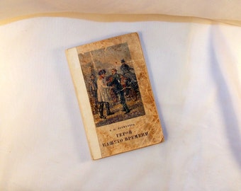 Collectible book. The Book By Mikhail Lermontov. Rare book. Book 1950s. Russian classics. Old book. Soviet book. Vintage