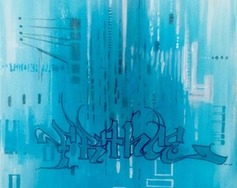 """Abstract Graffiti Style Lettering """"France"""" 100% Original"""