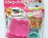 Sanrio Hello Kitty And Tiny Chum Bear Cookie Cutters & Stamps