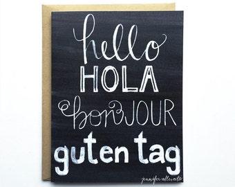 Hello hola bonjour greeting card chalkboard hand lettering