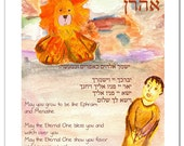 Daniel in the Lion's Den Children's Blessing Print