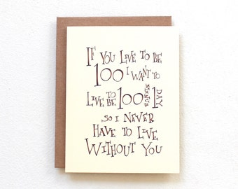 If you live to be one hundred - Winnie the Pooh quote card, wedding engagement card, romantic anniversary card for boyfriend girlfrind