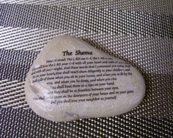 Messianic Shema Prayer Hebrew Jewish Stone Rock OOAK Collectible Pebble New Judaica Torah Tanakh Adonai Hashem Messianic Christian Bible