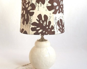 Ceramic lamp. One of a kind table lamp. White or brown base. OOAK shade. Small scale modern style. bedroom, office, den or family room