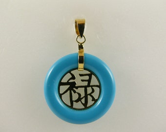 Reconstituted Turquoise 19 mm Pendant 14k Yellow Gold