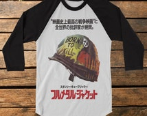 "Full Metal Jacket ""Japanese Ad"" Baseball Tee Raglan Shirt"