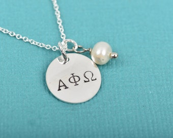 ALPHA PHI OMEGA Sterling Silver Hand Stamped Necklace with freshwater pearl, grk0002f