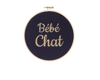 Baby Cat * Bébé Chat * frame - Decoration - Navy and Gold Glitter