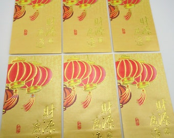 6 pack gold taels Chinese lucky money golden envelope - traditional lai see - treasure hong bao packet - lunar new year - packing supplies