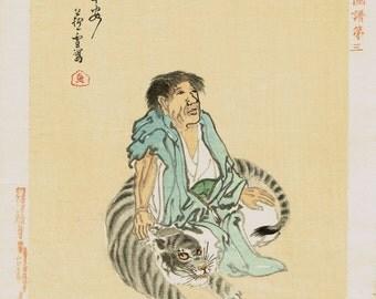 1893, Japanese antique woodblock print, Rosetsu.