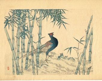 "1913, Japanese Woodblock print, antique, Kobayashi Gokyo, ""pheasant"""