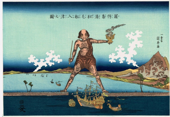 "Japanese Ukiyo-e Woodblock print, Utagawa Kunitora, ""European Ship Entering Port of Rhodes"""