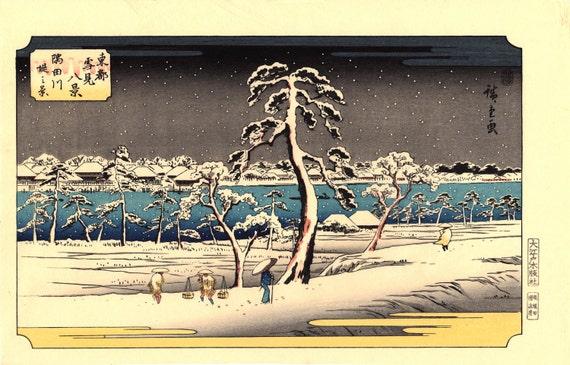 "Japanese Ukiyo-e Woodblock print, Hiroshige, ""View From the Sumida River Embankment"""