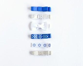 Hanukkah Hair Clip | Chanukah Hair Clip | Jewish Bow Set | Hanukkah Gift | Baby Bow | Star of David Hair Clip | Jewish Hair Clip | Judaism