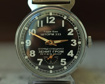 Military Forces USSR / Soviet watch / Vintage Watch /ZIM Pobeda Watch/ Mens Watch /Russian watch/ Mechanical watch
