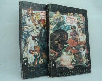 Tales, translated into Russian, H. C. Andersen, Brothers Grim and other. 1992, children's stories.