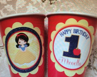 12 Personalized Party Cups- we can do any color/theme!