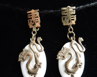 Chinese Dragon Clip On Earrings