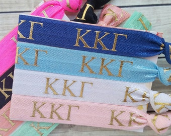 KAPPA KAPPA GAMMA Letters Hair Tie Package | 8 Hair Ties
