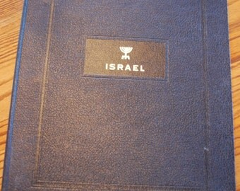 SALE:  Vintage Collectible Minkus Publication-Israel Stamp Singles