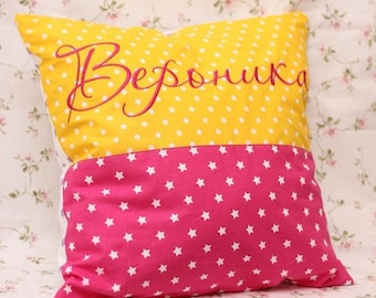 Pillow with embroidered name