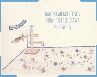 Hanukkah Cards, Personalized Holiday Cards, Cat Cards, Jewish Card, Cat Note Cards, Cat Holiday Cards, Jewish Holiday, Funny Hanukkah Card