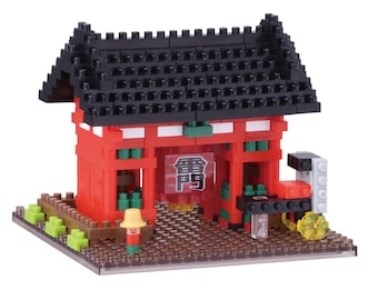 nanoblock - Micro-sized Building Block Construction Sets - KAMINARI MON GATE - Asakusa