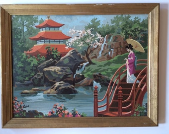 Vintage Asian Painting