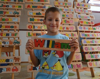 WOODEN PUZZLE NAME - William