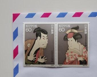 Japan Stamps  UKiyoe by Toushuusai Sharaku 東洲斎写楽   In a 2-1 set  ―Free shipping on―