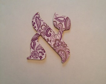 Pattern Add On - Personalized Hebrew Letters