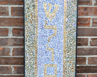Hebrew SHALOM Mosaic Wall Hanging 30.6x12.75 Jewish Peace Plaque